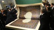 El Corán está profetizado en La Biblia.