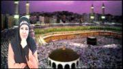 Astaghfiru Allah ( Que Allah Me Perdone ) .