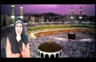 La súplica del perdón ( Al Istighfâr )