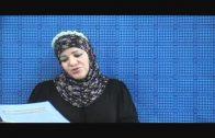 Números de emergencia en el Coran.