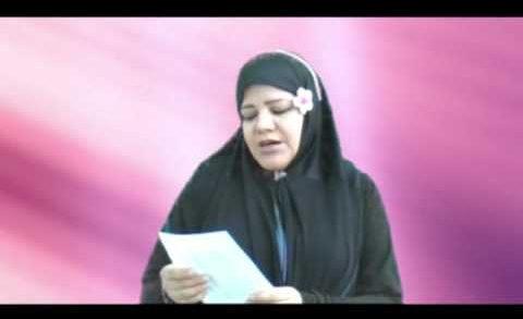 Una Católica Preguntando del islam  .