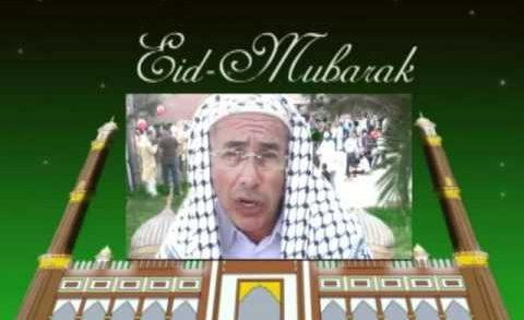 """EID EL ADHA""""A (FESTIVAL DE LOS MUSULMANES )."""