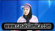 La Amistad En El Islam.
