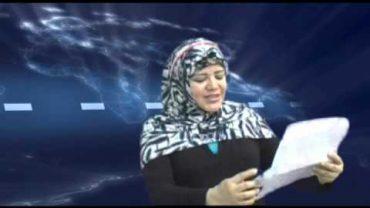EX-Pastora ,Misionera,Catedratica Aceptó el Islam.