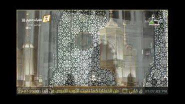 Llegan peregrinos a La Meca para peregrinación reducida.