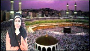 Astaghfiru Allah (Que Allah Me Perdone).