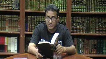 La Llegada de Muhammad en la Biblia.